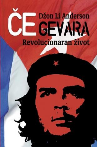 Če Gevara- revolucionaran život