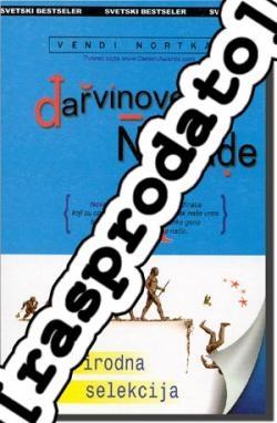 Darvinove nagrade 2