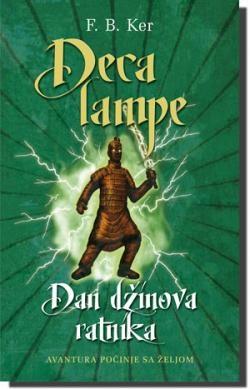 Deca lampe: Dan džinova ratnika