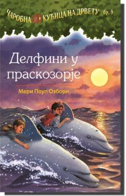 Delfini u praskozorje