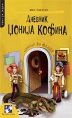 Dnevnik Džonija Kofina