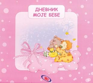Dnevnik moje bebe - roze