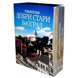 Dobri stari Beograd