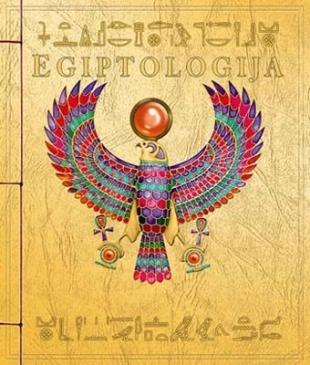 Egiptologija