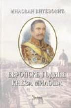 Evropske godine kneza Miloša