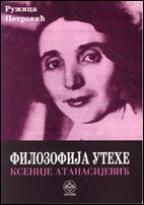 Filozofija utehe Ksenije Atanasijević