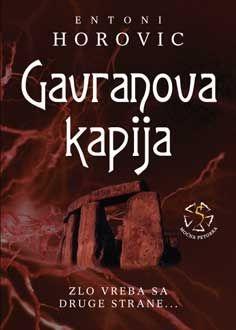 Gavranova kapija
