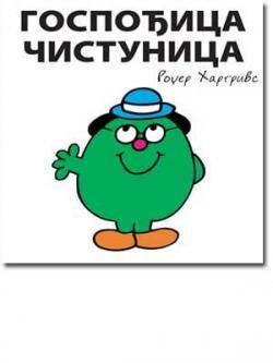 Gospođica Čistunica
