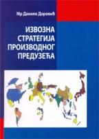 Izvozna strategija proizvodnog preduzeća