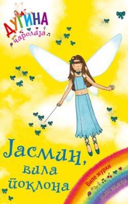 Jasmin, vila poklona - dugina čarolija 21