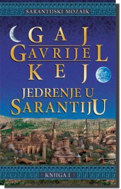 Jedrenje u Sarantiju - knjiga prva