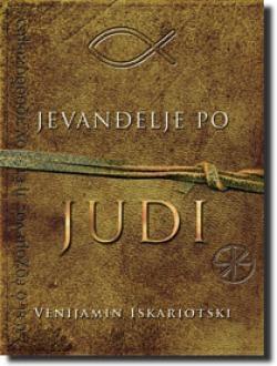 Jevanđelje po Judi Venijamina Iskariotskog