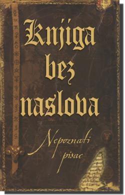 Knjiga bez naslova