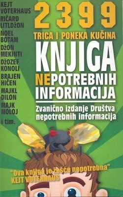 Knjiga nepotrebnih informacija
