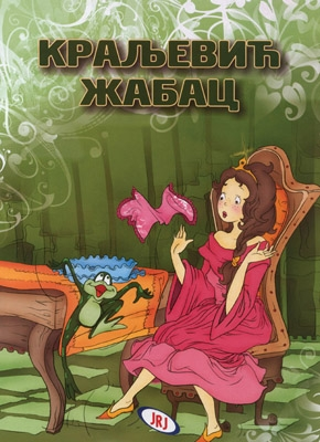 Kraljević žabac