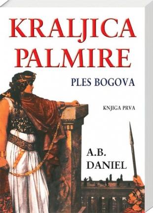 Kraljica Palmire I - Ples bogova