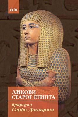 Likovi starog Egipta