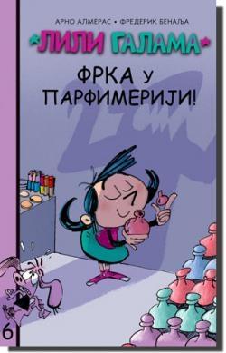 Lili Galama: Frka u parfimeriji!