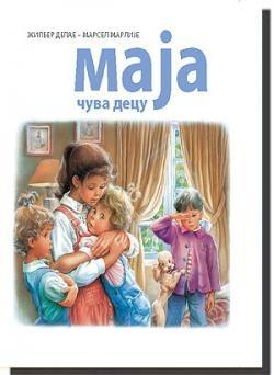 Maja čuva decu (ćirilično izdanje)