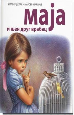 Maja i njen drug vrabac (ćirilično izdanje)