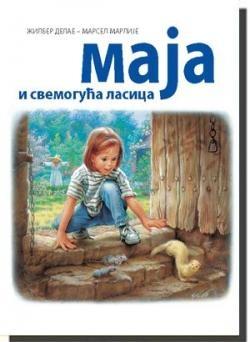 Maja i svemoguća lasica (ćirilično izdanje)