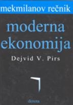 Mekmilanov rečnik moderne ekonomije