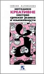 Metodika srpskog jezika