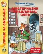 Misteriozni kradljivac sira