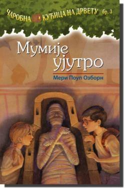 Mumije ujutro