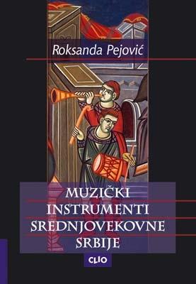 Muzički instrumenti srednjovekovne Srbije