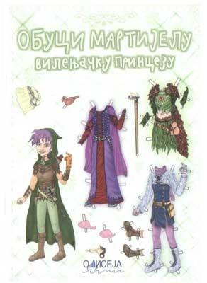 Obuci Martijelu, vilenjačku princezu