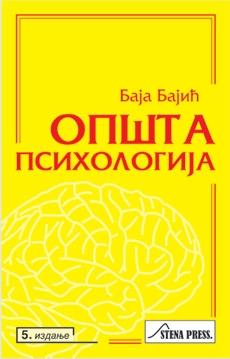 Opšta psihologija