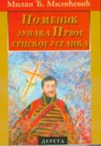 Pomeni junaka prvog srpskog ustanka