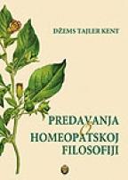 Predavanja o homeopatskoj filosofiji
