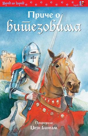 Priče o vitezovima