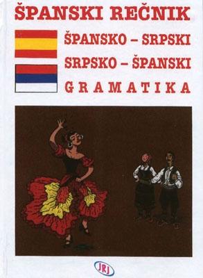 Rečnik - španski