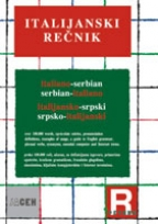 Rečnik italijansko-srpski; srpsko-italijanski