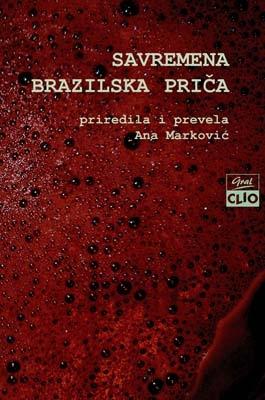 Savremena brazilska priča