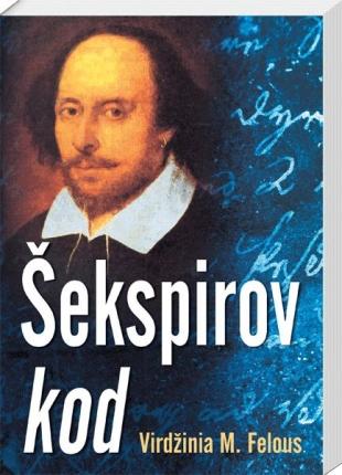 Šekspirov kod