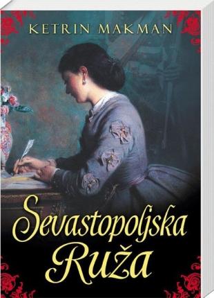 Sevastopoljska ruža