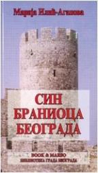 Sin branioca Beograda