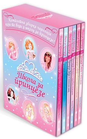 Škola za princeze [komplet + kutija]