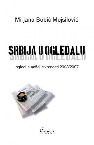 Srbija u ogledalu