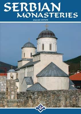 Srpski manastiri - engleski