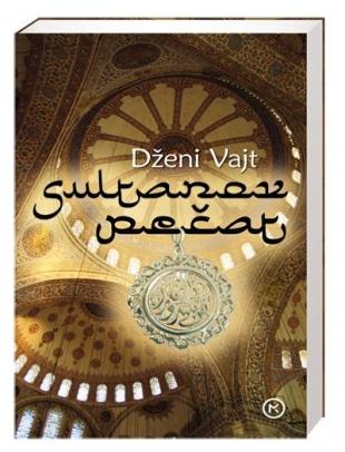 Sultanov pečat
