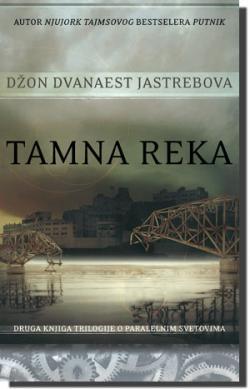 Tamna reka