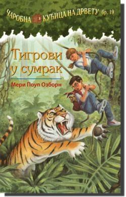 Tigrovi u sumrak