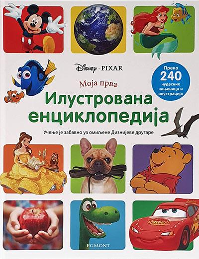 Disney - Moja prva ilustrovana enciklopedija