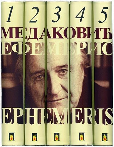 Efemeris V