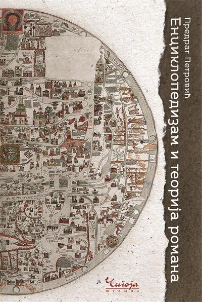 Enciklopedizam i teorija romana